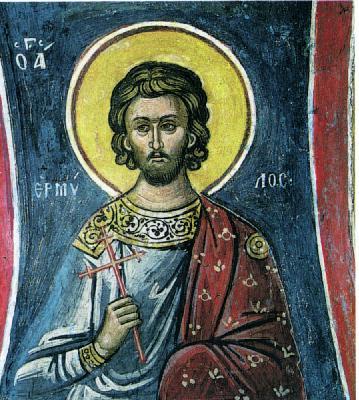 Мъченик Ермил. Фреска. Атон (Дионисиат). 1547 г