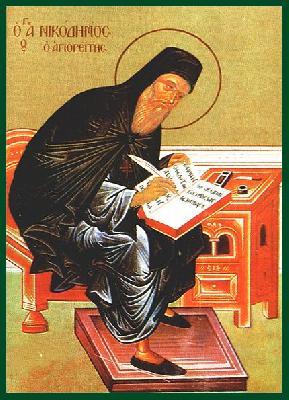 Св. преподобни Никодим Светогорец
